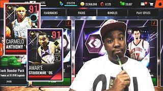 CAN WE PULL THE FINAL 91 OVR FLASHBACK LEGENDS IN NBA LIVE MOBILE 18???