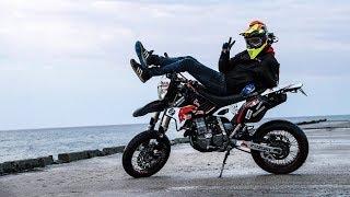 Latanie na gumie DRZ 400 SM  & EXC 250 | sesja zdjęciowa