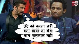 bigg boss 11 salman khan gets angry on zubair khan तुझे कुत्ता न बना दिया तो मेरा नाम सलमान नहीं