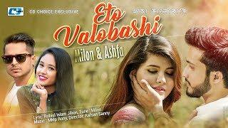 Eto Valobashi | Milon | Ashfa | Shohan | Priyanka | Official Music Video | Bangla New Video 2018