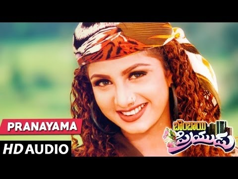Download Pranayama Full Song || Bombay Priyudu Songs || JD Chakravarthy, Rambha, Keeravani || Telugu Songs