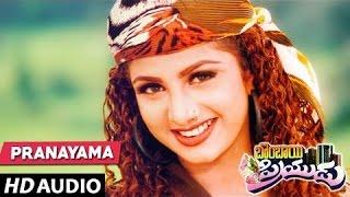 pranayama-full-song-bombay-priyudu-songs-jd-chakravarthy-rambha-keeravani-telugu-songs