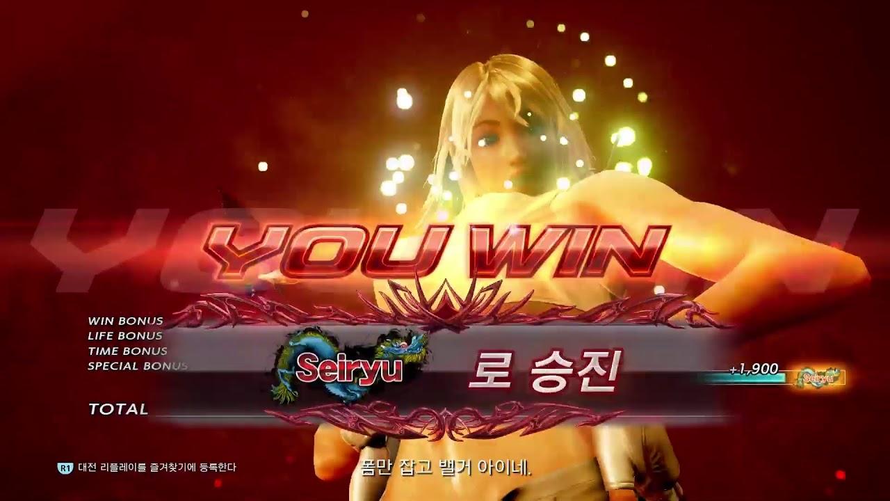 PS5 rank match