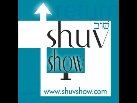 "Shuv Show, Christene Jackman: ""Well, I Think...."""