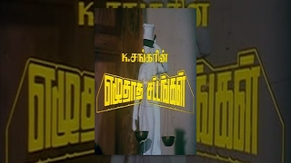 Ezhudhadha Sattangal (1984) Tamil Movie
