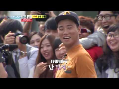 Running Man cuts - Hi everyone, i'm Kang Gary