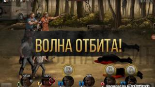 Обзор Игры Ходячие Мертвецы