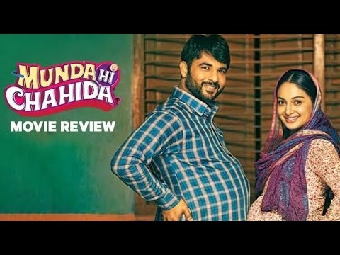 Munda hi chahida Full movie Review | Harish Verma | Rubina bajwa | Neeru Bajwa