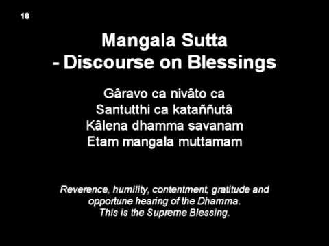 Mangala Sutta - Discourse on Blessings