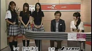 2011/07/14 (木) つながるセブン その3 SUPER☆GiRLS(スーパーガールズ...