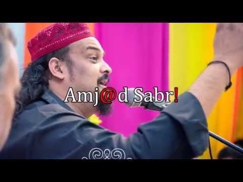 Rab jane te Hussain a.s Jane   Amjad Sabri Shaheed