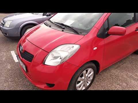 Обзор не растаможеного автомобиля из Литвы Mazda 3 2005г 1.6.из YouTube · Длительность: 2 мин20 с