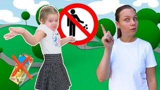 Лера и правила поведения для детей