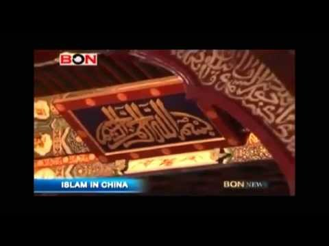 ISLAM is the Fastest Growing Religion in CHINA (People's Republic)