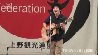 2016/07/16に上野恩賜公園・水上音楽堂で開催された 第9回FOLK GALA SQU...