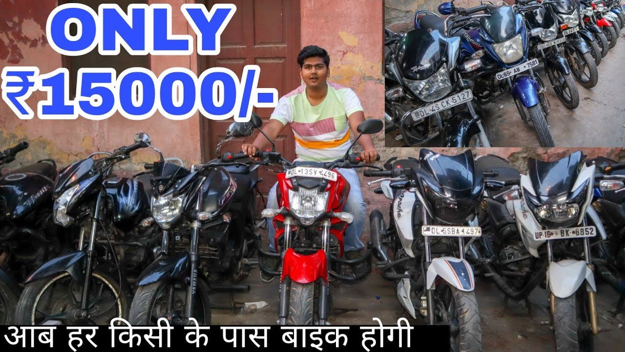 Second Hand Bike Market In Delhi Pulsar Apache Avenger Etc