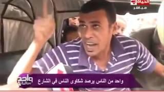 """فيديو سائق التوك توك مع عمرو الليثى.. شاهد أخطر 7 تصريحات تُزلزل """"السوشيال ميديا"""""""