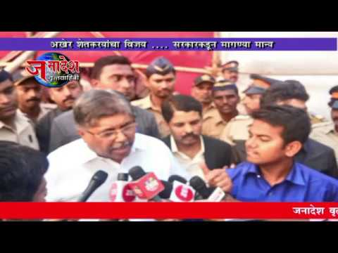 NEWS 13 3 2018 MAHARASHTRA GOVERNMENT GRANTED FARMERS LONG MARCH DEMANDS