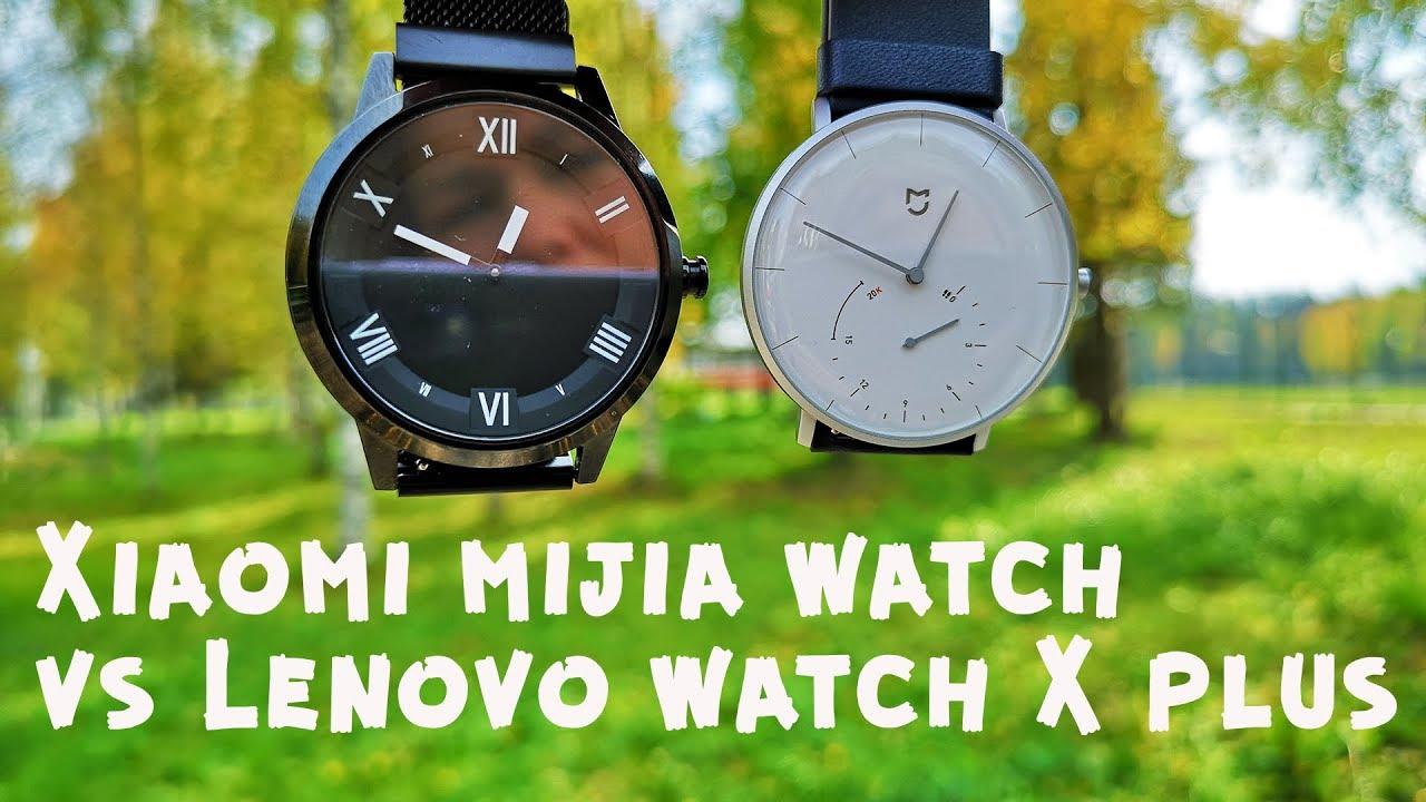 Xiaomi mijia quartz watch vs Lenovo watch X plus II 15 отличий