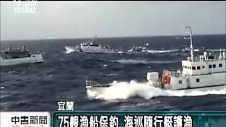 尖閣付近に近づいた台湾の漁船の乗組員を迎え入れる仲間たち。台湾の主...
