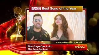 PTC Punjabi Film Awards 2019 I Best Song of the Year I PTC Punjabi