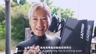 Japan National Freediver - Hanako Hirose x Lazyfish   Part II  