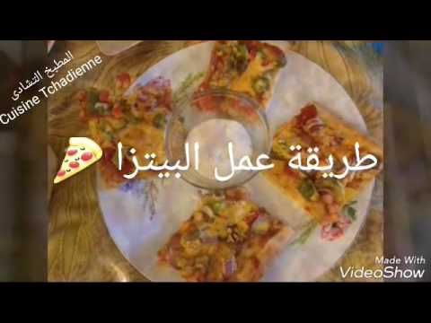صورة  طريقة عمل البيتزا طريقة عمل البيتزا 🍕 طريقة عمل البيتزا من يوتيوب