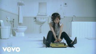 彭佳慧 Julia Peng - 別問我愛誰