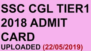 SSC CGL TIER 1 2018 ADMIT CARD (22/05/2019) | How to download SSC CGL Tier 1 admit card |