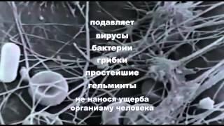 Биорезонансная терапия - что это?(, 2014-02-07T13:36:37.000Z)