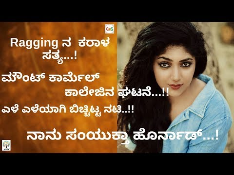 Samyukta Hornad|Actor-Painter-Pet Lover|my Story| Gaurish Akki Studio
