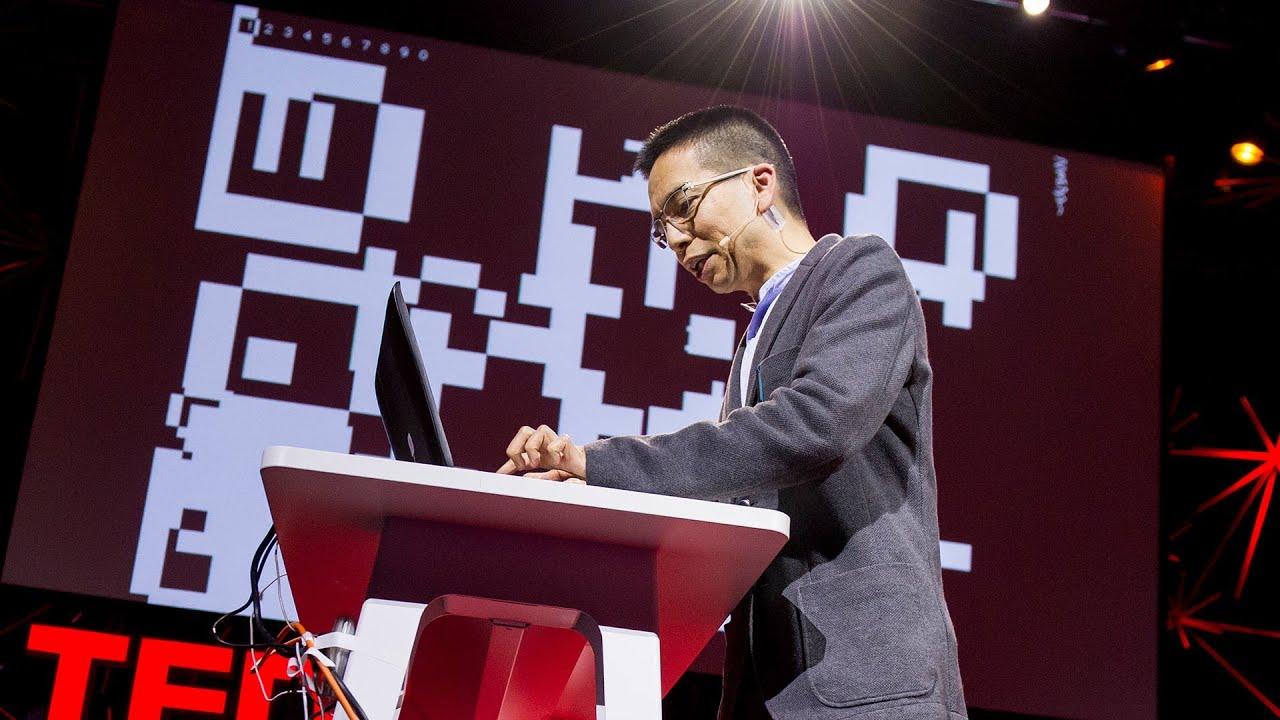 John Maeda: How art, technology and design inform creative leaders
