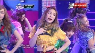 Gambar cover 엠카운트다운 - 소녀시대_Dancing Queen (Dancing Queen by Girls'Generation@Mcountdown 2013.1.3)