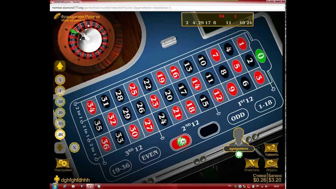 Список интернет казино где можно заработать русская рулетка смотреть
