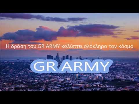 GR ARMY Legal Service Providing
