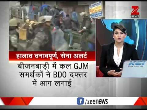 Police lathicharge GJM women supporters in Darjeeling
