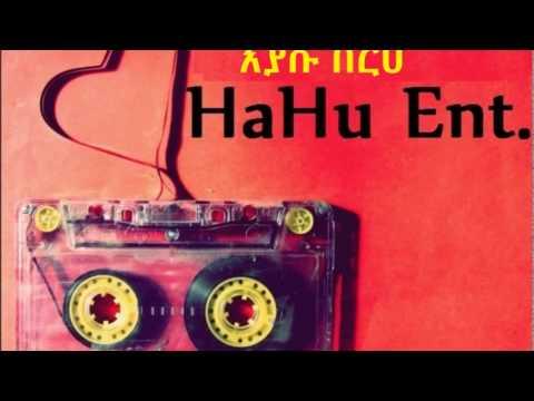 🇪🇹 - Eyasu Berhe - Ab Kidmi Ayney - ኣብ ቅድሚ ዓይነይ - Old classic love song  - 2017