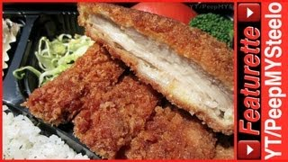 Bento Box Japanese Breaded Chicken Cutlet Recipe Lunch For Kids & Adults in Plastic To Go Boxes