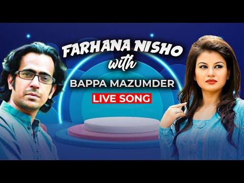 Farhana Nisho with Bappa Mazumder (http://farhananisho.com/)