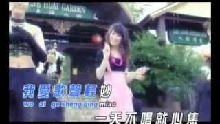 陳俐絹 - Jane Tan - 歌迷小姐 - Ge Mi Xiao Jie