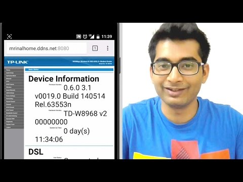 How to Access your Router from Outside Network | Mrinal Saha
