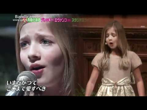 Ombra Mai Fu by Jackie Evancho - Japan and Houston performances