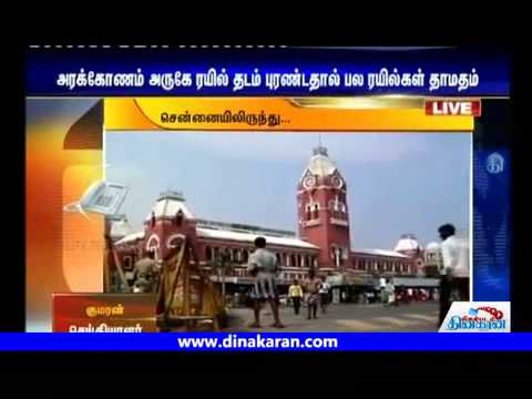 7 Trains Depart From Chennai Central Is Cancelled