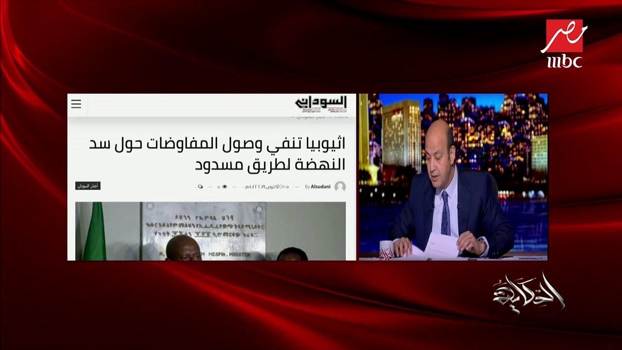 عمرو أديب: تصريحات الرئيس حول قضية