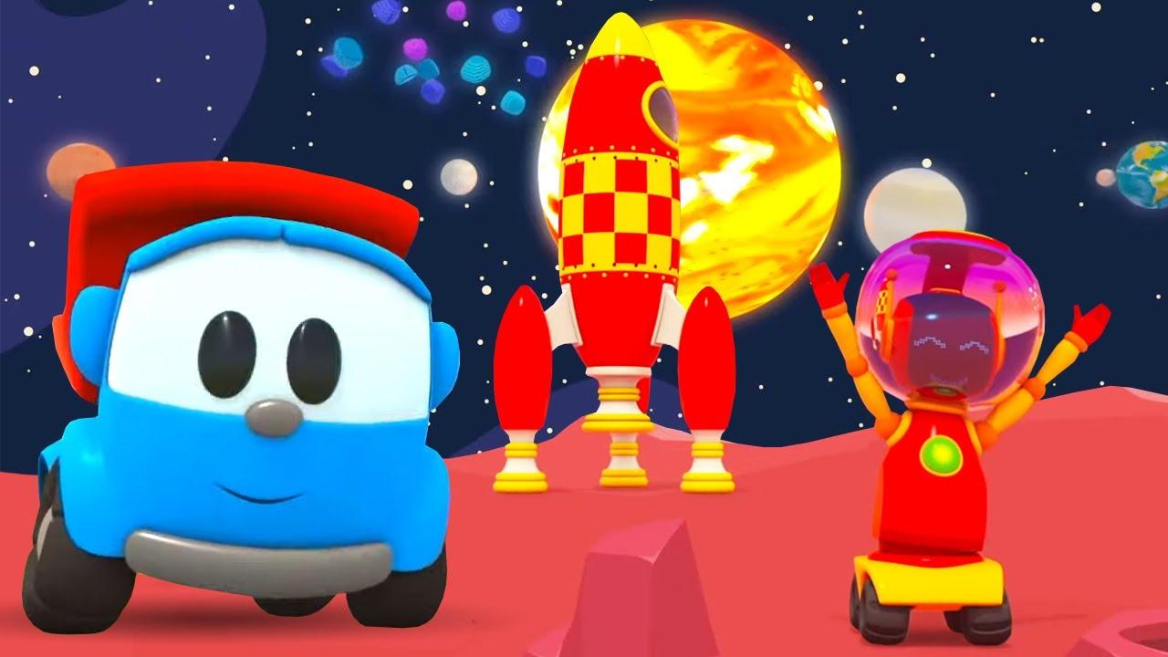 Машинка Грузовичок Лева и Песенка про Планеты. Детские песенки для самых маленьких @Грузовичок Лева