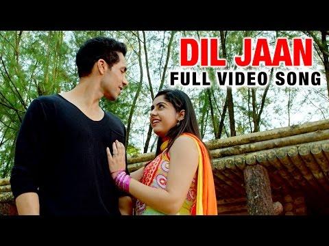 Dil Jaan | Ramta Jogi | Tarannum Malik | New Punjabi Song 2015