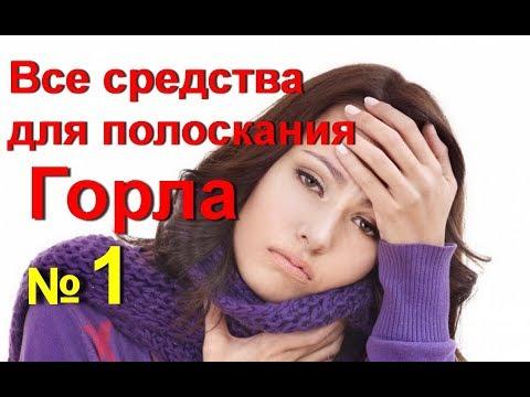 Специя Шалфей -