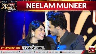 Neelam Muneer In BOL Nights | BOL Nights With Ahsan Khan | 21st November 2019 | BOL Entertainment
