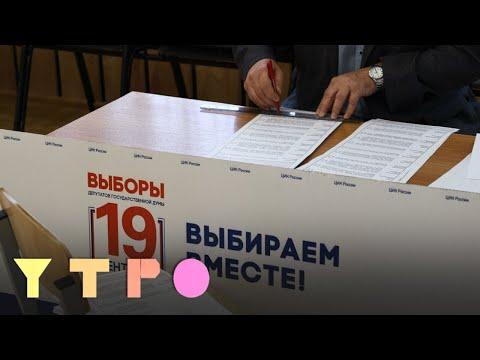 Выборы, первый день: участки, избиратели, наблюдатели, фальсификации. Мельконьянц. Утро на Дожде