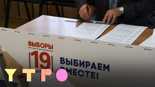 Выборы первый день участки избиратели наблюдатели фальсификации. Мельконьянц. Утро на Дожде